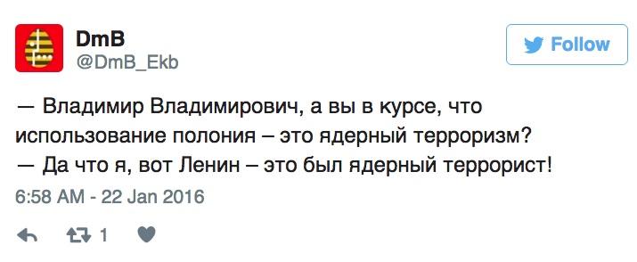 rysk tweet