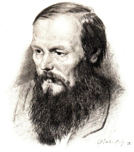 Достоевский xx